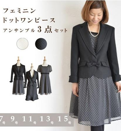 2段フリルが可愛いスカートとマーメードラインで広がりすぎないスカートは上品さと可愛さを演出! 20代後半〜30